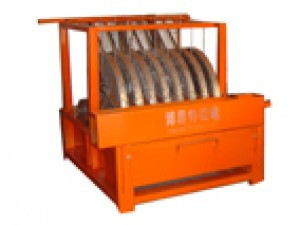 disk tallings recycling machine